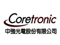 customers-coretronic